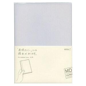 MDノート ノートカバーA5サイズ 49360-006【あす楽対応】