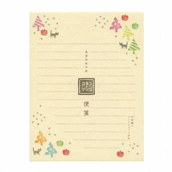 【古川紙工】美濃和紙手紙 便箋【コネコトリンゴ】 LBV35 【あす楽対応】