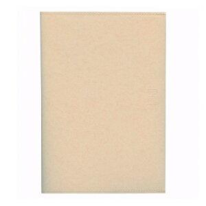 MDノートカバー 紙(コルドバ)【A5サイズ用】 49841-006【あす楽対応】