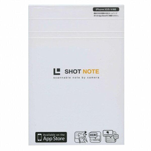 【キングジム】ショットノート/SHOT NOTE Lサイズ【白】 9102シロ 【あす楽対応】
