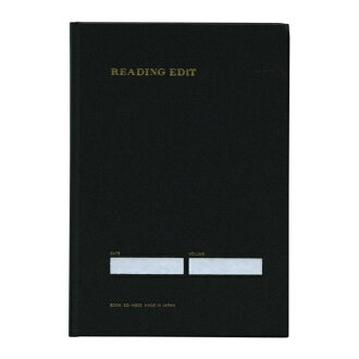 EDit EDI-NB02-BK 02P05Nov16 read READING EDiT / reading Edith reading notes