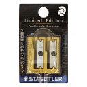 【STAEDTLER/ステッドラー】鉛筆削り 2穴 限定ゴールド /リミテッドエディション【ゴールド】 51020PR1BK 【あす楽対応】