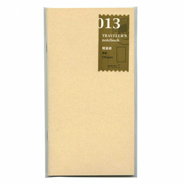【ミドリ/デザインフィル】トラベラーズノート レギュラーサイズ リフィル【軽量紙】 14287 【あす楽対応】