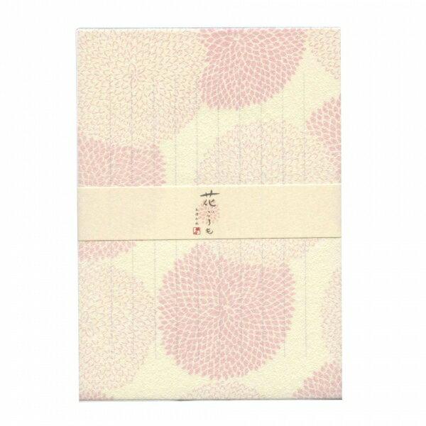【古川紙工】美濃和紙 花ごろも 便箋【もも】 LB93 【あす楽対応】