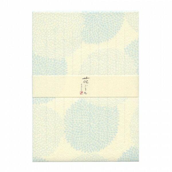 【古川紙工】美濃和紙 花ごろも 便箋【そら】 LB94 【あす楽対応】