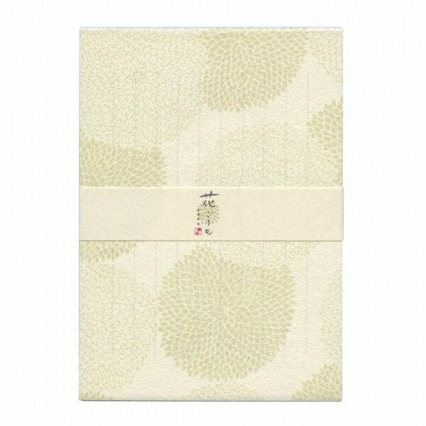 【古川紙工】美濃和紙 花ごろも 便箋【わか】 LB95 【あす楽対応】