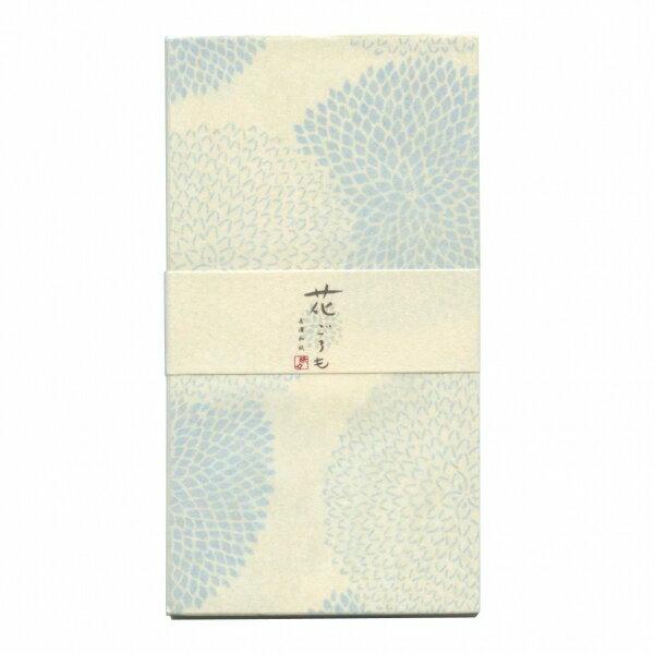 【古川紙工】美濃和紙 花ごろも 封筒【そら】 LE94 【あす楽対応】