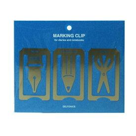 マーキングクリップ L【ブルー】 DA35BL【あす楽対応】