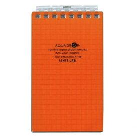 A7変型 ツイストリング・メモ【橙】アクアドロップス/AQUA DROPS N-1661-4【あす楽対応】