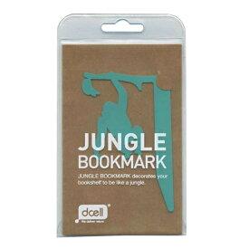 【dcell】ジャングルブックマーク チンパンジー【グリーン】 J00001-05 【あす楽対応】