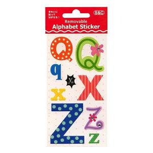 リムーバブル アルファベット ステッカー/シール【Q/X/Z】 RDA24【あす楽対応】