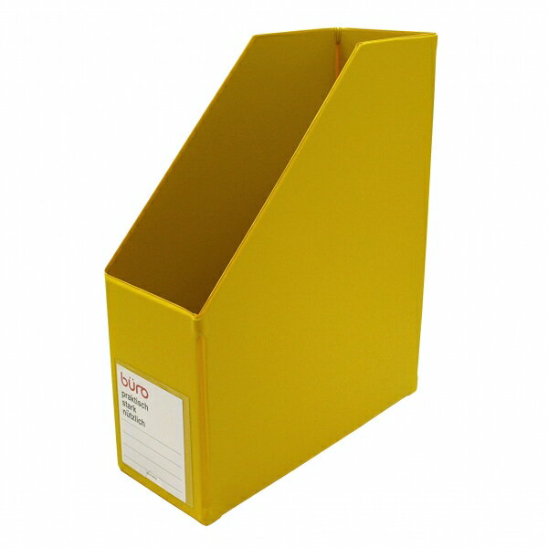【DELFONICS/デルフォニックス】ビュロー ファイルボックス 縦型【イエロー】 500084-183 【あす楽対応】