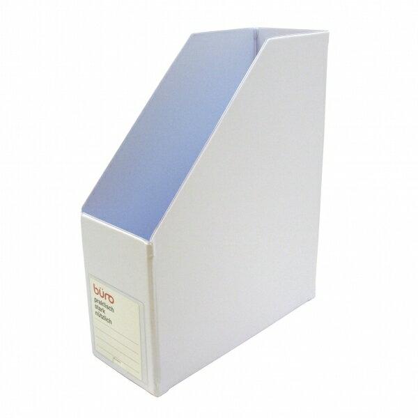 【DELFONICS/デルフォニックス】ビュロー ファイルボックス 縦型【ホワイト】 FX11 WH 【あす楽対応】