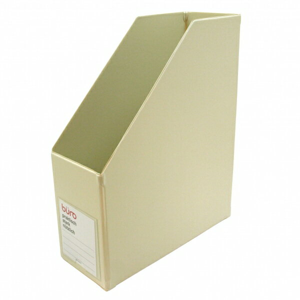 【DELFONICS/デルフォニックス】ビュロー ファイルボックス 縦型【クリーム】 FX11 CR 【あす楽対応】