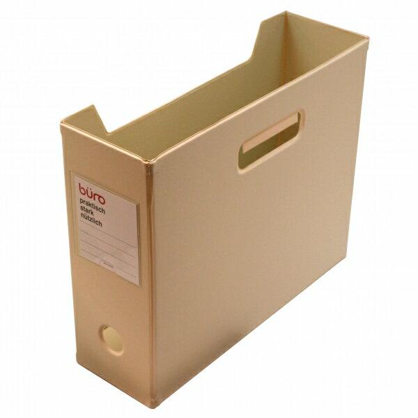【DELFONICS/デルフォニックス】ビュロー ファイルボックス横型【クリーム】 FX12 CR 【あす楽対応】