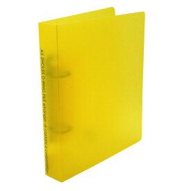 LMTD.TRP A5サイズ 2穴ファイル【イエロー】 TRP-04-04【あす楽対応】