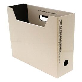 A4 ファイルボックス SOLID2 横型【ホワイト】 SLD2-51-01【あす楽対応】