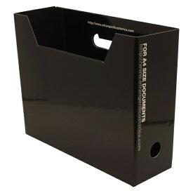 A4 ファイルボックス SOLID2 横型【ブラック】 SLD2-51-02【あす楽対応】