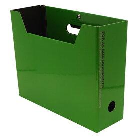 A4 ファイルボックス SOLID2 横型【グリーン】 SLD2-51-08【あす楽対応】