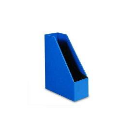 A4 マガジンボックス SOLID2 縦型【ブルー】 SLD2-52-09【あす楽対応】