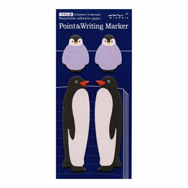 【ミドリ/デザインフィル】ポイントアンドライティングマーカー 付せん紙・ペア【ペンギン】 11751-006 【あす楽対応】