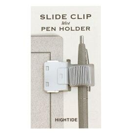 スライドクリップペンホルダー【ホワイト】 DZ019 WH【あす楽対応】