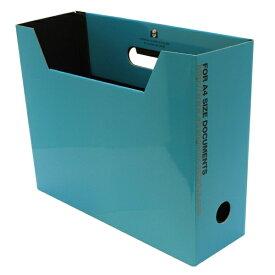 A4 ファイルボックス SOLID2 横型【スカイ】 SLD2-51-20【あす楽対応】