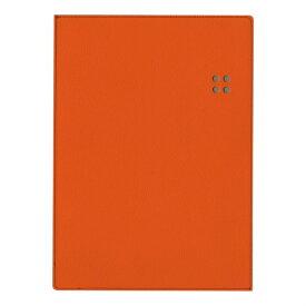 A4サイズ カラーチャート リサイクルレザーケース サンセットオレンジ AB0441「あす楽対応」