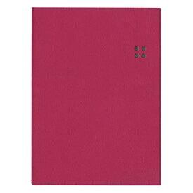 A4サイズ カラーチャート リサイクルレザーケース マゼンタピンク AB0442「あす楽対応」