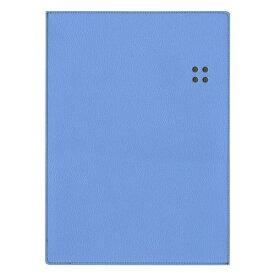 A4サイズ カラーチャート リサイクルレザーケース スカイブルー AB0443「あす楽対応」