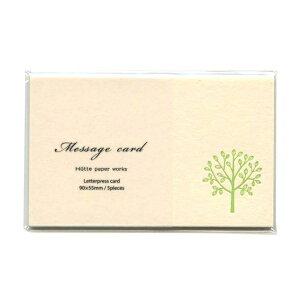 プロペラスタジオ 凸版 ミニメッセージカード【tree(ツリー)】 HP/MMC-052【あす楽対応】