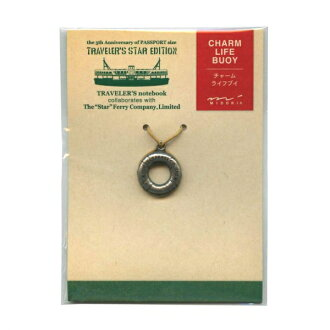62,270-006 limited travelers notebook charm life buoy travelers star 02P02Aug14