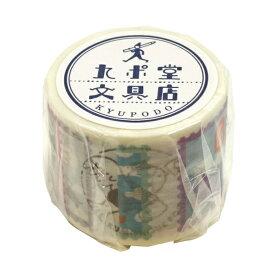 九ポ堂文具店 マスキングテープ【雲の上百景その1】 9T-01【あす楽対応】