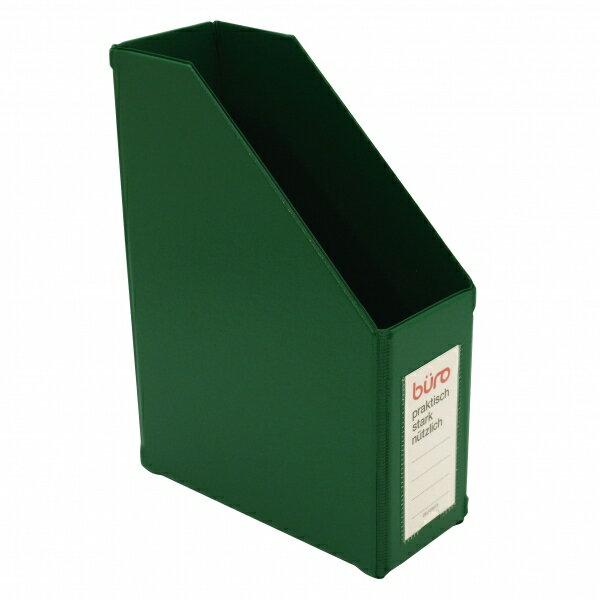 【DELFONICS/デルフォニックス】ビュローレターボックス 縦型【グリーン】 500087-287 【あす楽対応】