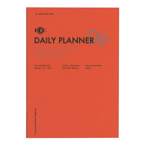 ラダイト B5 ファンクションノート DAILY PLANNER (デイリープランナー) ユナイテッドビーズ LDNT-B5F-04【あす楽対応】