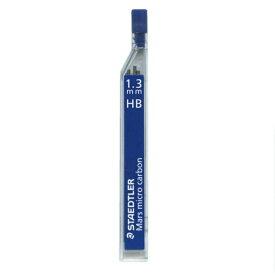 【STAEDTLER/ステッドラー】1.3mmシャープペンシル用 替芯【HB】 250 13 HB 【あす楽対応】