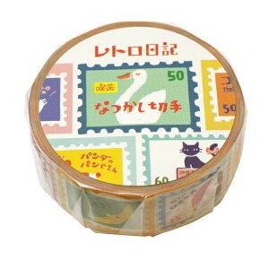 古川紙工 ますきんぐテープ レトロ日記【なつかし切手】かわいい ラッピング マスキングテープ QMT35【あす楽対応】