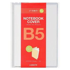 B5サイズ ビニールノートカバー【1冊用】ファンクションノート LDPP-B5-01【あす楽対応】