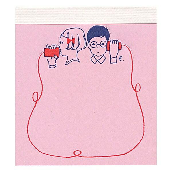 【GOAT】ダイカットカードメモ by ますこえり【糸でんわ】 MD-01 【あす楽対応】
