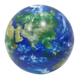 ほぼ日のアースボール セカンドモデル 地球儀 硬い ギフト 45072【あす楽対応】