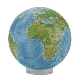 【送料無料】のアースボール(地球儀) 【あす楽対応】