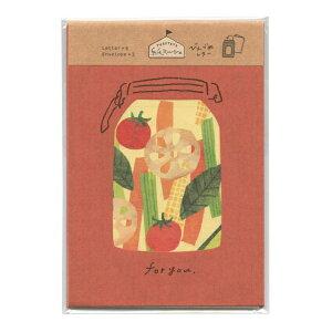 古川紙工 紙マルシェ びんづめ レターセット 【ピクルス】 LT365【あす楽対応】