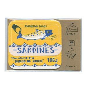 古川紙工 紙マルシェ 缶詰 ミニレター 【フィッシュ】 LT377【あす楽対応】