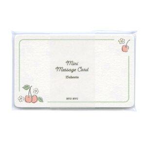 リュリュ 名刺サイズ メッセージカード 15枚入【さくらんぼ】 IMC-04【あす楽対応】
