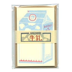 レトロ日記 ミニレターセット 【牛乳】 LT388【あす楽対応】