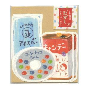 レトロ日記 ダイカットミニレターセット 【駄菓子】 LT397【あす楽対応】
