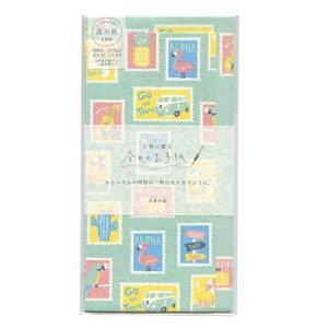 古川紙工 夏限定 今日のお手紙 【切手】 LI345【あす楽対応】