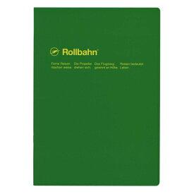 【DELFONICS/デルフォニックス】ロルバーンノート B5【グリーン】 500051-284 【あす楽対応】