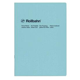 【DELFONICS/デルフォニックス】ロルバーンノート B5【ライトブルー】 500051-360 【あす楽対応】
