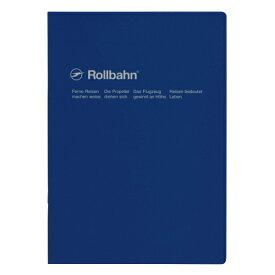 【DELFONICS/デルフォニックス】ロルバーンノート B5【ブルー】 500051-424 【あす楽対応】